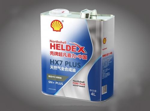 徐州润滑油